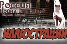 размещу надпись, логотип на изображении 5 - kwork.ru
