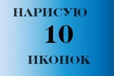 Уникальный логотип 23 - kwork.ru