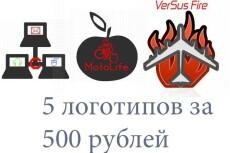 сделаю презентацию на любую тему 4 - kwork.ru