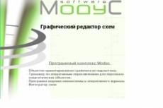 Электромонтажный проект квартир 29 - kwork.ru