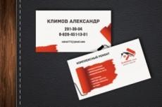 Создам дизайн меню для баров, клубов, ресторанов 21 - kwork.ru