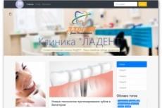 Создам для Вашей группы в ВК динамическую обложку 23 - kwork.ru
