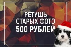Дизайн настенного календаря 6 - kwork.ru