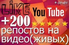 5000 русских подписчиков +3000 лайков 43 - kwork.ru