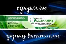 Аватар из вашей фотографии 13 - kwork.ru