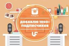 Копия Landing Page 6 - kwork.ru