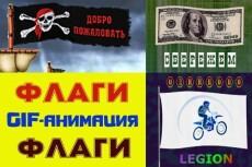 Сделаю два баннера для сайта или страницы ВКонтакте 19 - kwork.ru