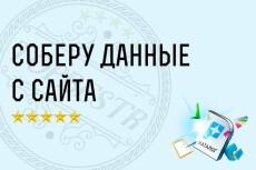 Напишу, доработаю скрипт на PHP 15 - kwork.ru