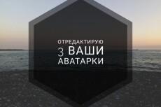Создам векторный логотип в sai 7 - kwork.ru