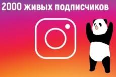 20 установок с Google Play 12 - kwork.ru