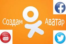 Оформлю баннер-шапку для социальных страниц 24 - kwork.ru