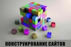 Оформлю портфолио для дошколёнка или младшего школьника 16 - kwork.ru
