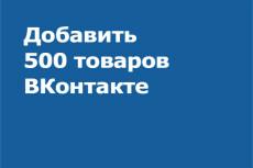 Скачаю с YouTube видео без лимита по длительности 30 - kwork.ru