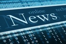 Размещу Вашу новость на сайте Большого СМИ 6 - kwork.ru