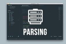 Парсинг товаров с сайтов в CSV 9 - kwork.ru