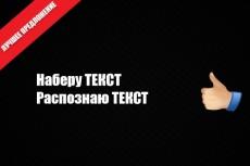 Разработка логотипа для Вас 7 - kwork.ru