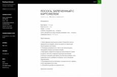 Сервис фриланс-услуг 168 - kwork.ru