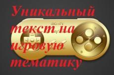 Выгружу ключи из Wordstat.Yandex.ru+ Мега бонус 6 - kwork.ru