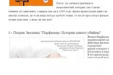 создаю сайт/блог 6 - kwork.ru
