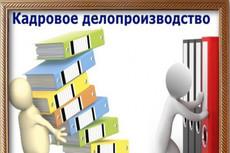 Бизнес-план 24 - kwork.ru