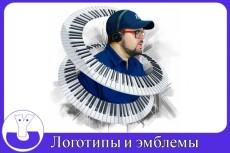 Нарисую карикатуру в тематике супергероев 34 - kwork.ru