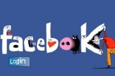 140 ссылок из популярных соцсетей на Ваш сайт 26 - kwork.ru