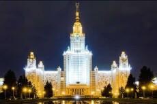 Помогу организовать незабываемое путешествие в Санкт-Петербург 7 - kwork.ru