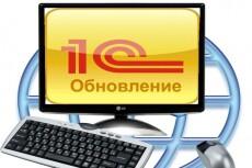1C в облаке 8 - kwork.ru