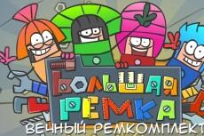 Анимационный ролик с диктором 17 - kwork.ru