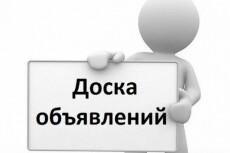 Напишу 50 уникальных комментариев для вашего сайта 5 - kwork.ru