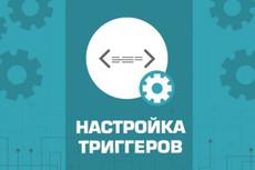 Выбор комплектующих для вашего ПК 20 - kwork.ru