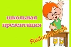 Сделаю афишу к Новому Году 18 - kwork.ru