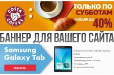 Качественный дизайн и верстка для Вашего сайта 8 - kwork.ru