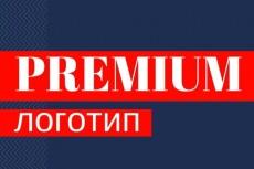 Сделаю 4 качественных лого 16 - kwork.ru