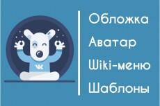 3 варианта логотипа 20 - kwork.ru