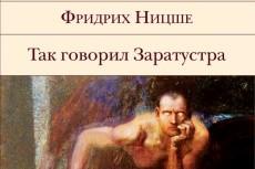 оптимизирую 20 страниц вашего сайта под Ваши ключевики 3 - kwork.ru