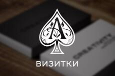 Создание логотипа 14 - kwork.ru