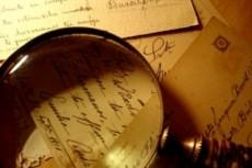 Заявление на регистрацию ИП и открытие рас. счета в тинькофф в подарок 42 - kwork.ru