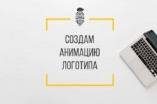 Создам дизайн страницы сайта в PSD 29 - kwork.ru