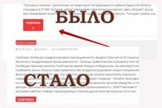 Дизайн сайта 20 - kwork.ru