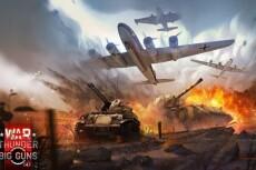 Прокачаю аккаунт  world of tanks до 10 лвл за 1 месяц 26 - kwork.ru