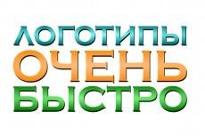 нарисую визитную карточку 3 - kwork.ru