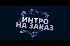 Создам для вас любые красивые логотипы 3 - kwork.ru