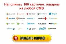 Размещу 1-2 качественные статьи на вашем сайте под ключ 19 - kwork.ru