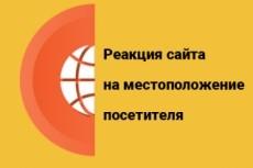Эффективные шаблоны ZennoPoster и ZennoBox 33 - kwork.ru