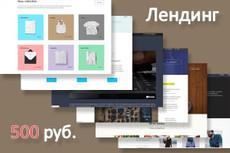 Профессиональный диктор, мужской голос 4 - kwork.ru