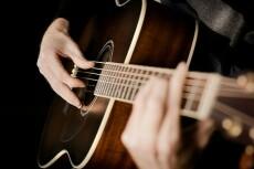 Сыграю на гитаре 11 - kwork.ru