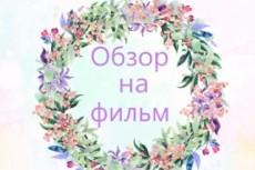 Курсовые работы по юридическим дисциплинам 5 - kwork.ru