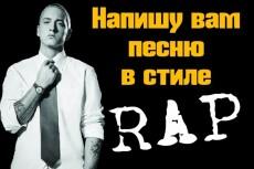 Выполню монтаж вашего видеоролика за 24 часа 13 - kwork.ru