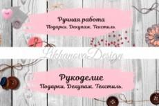 Создам Продающую вики-страницу вК - аналог лендинга 6 - kwork.ru